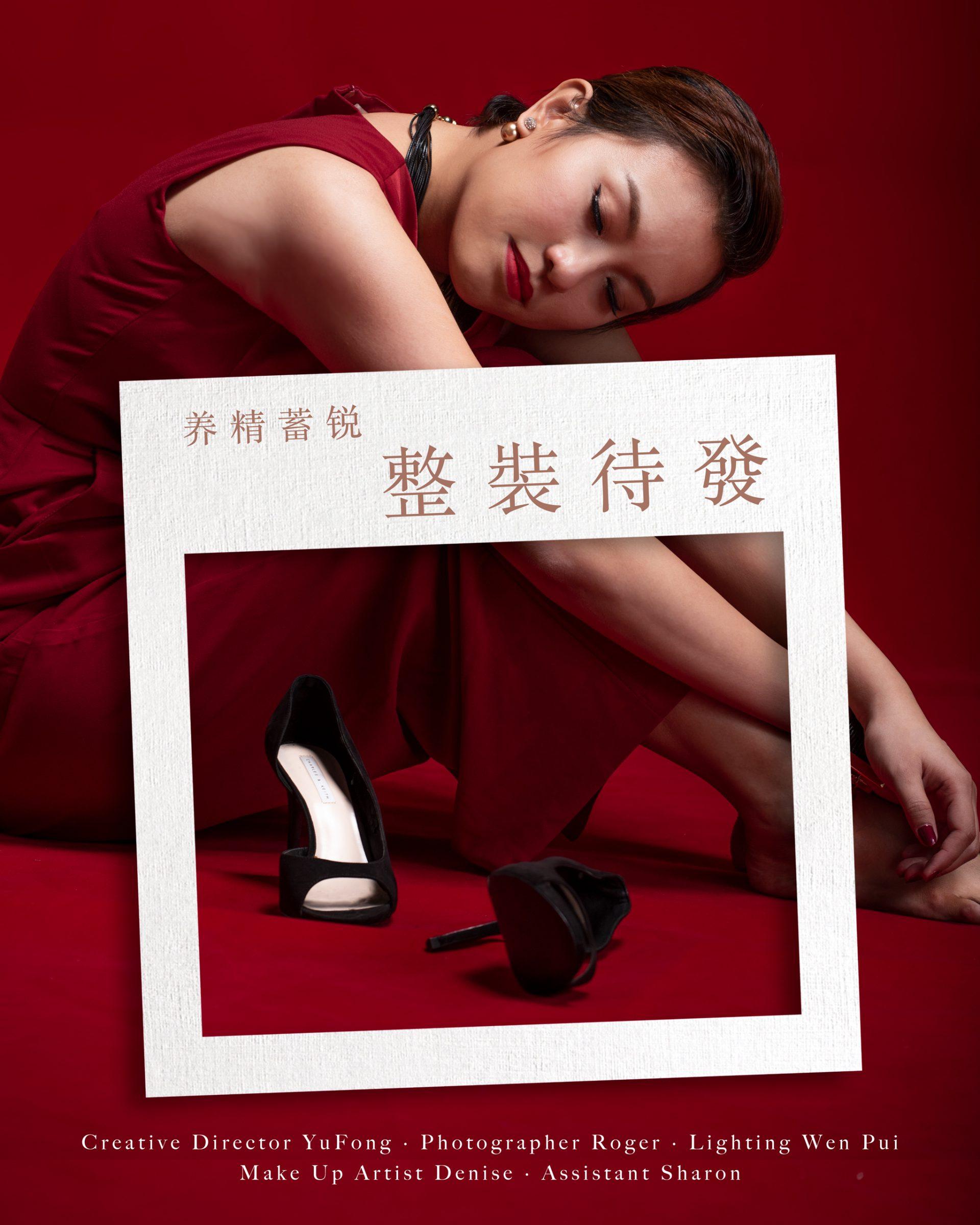 Repair Serum | Personal Branding | La Jolie
